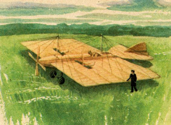 Самолет а ф можайского